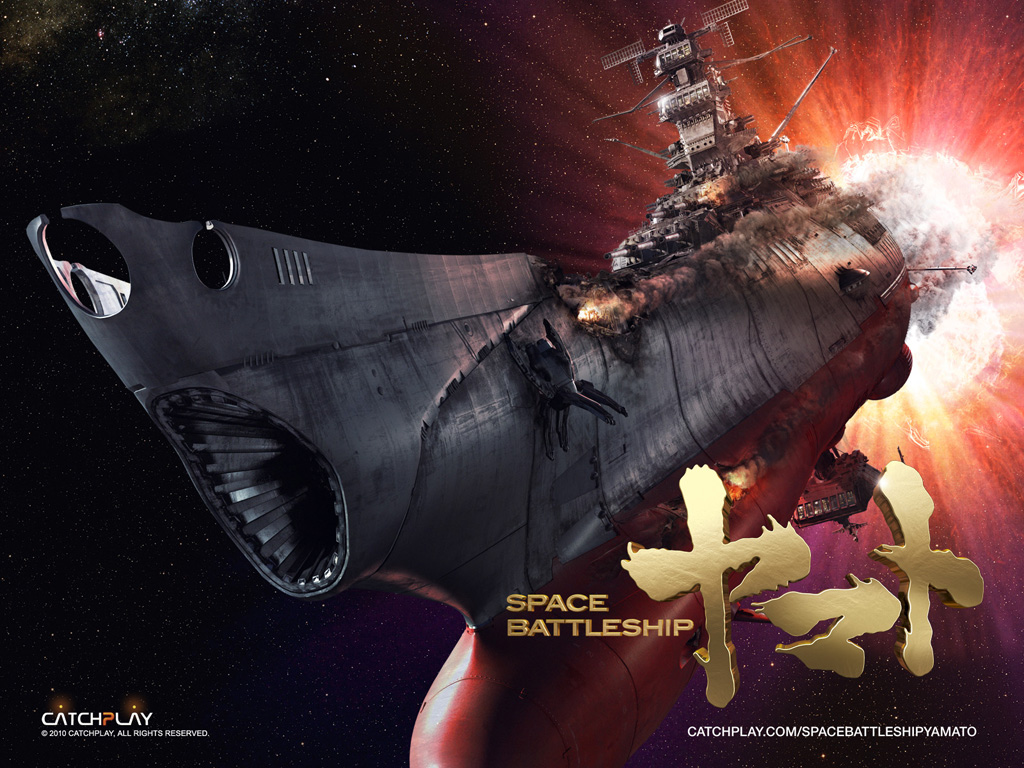 Space_Battleship_Yamato___Uch__251__senkan_Yamato___2010-1325182133