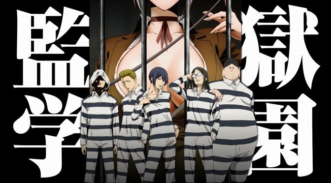 prison-school-anime-672x372