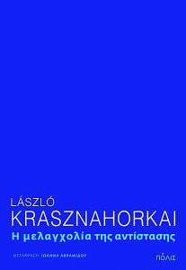laszlo-krasznahorkai-207x300